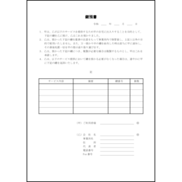 鍵預書10 LibreOffice