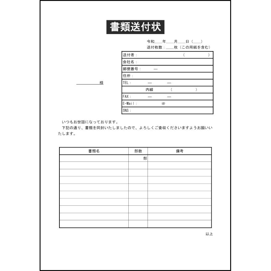 すべての講義 家庭学習サイト : ... )〜LibreOffice活用サイト