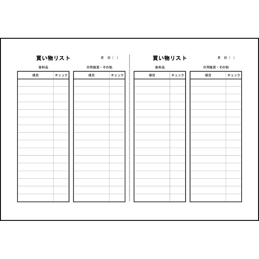 学習管理 pdf ダウンロード