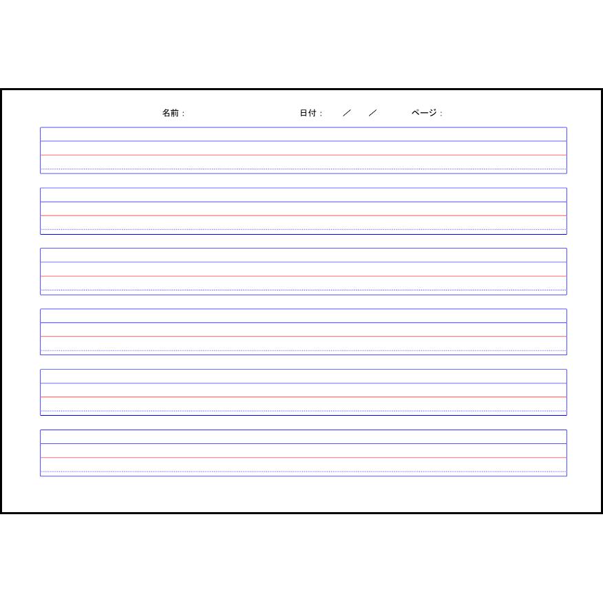 無料テンプレートダウンロード(ホウフリンク)〜libreoffice活用サイト〜