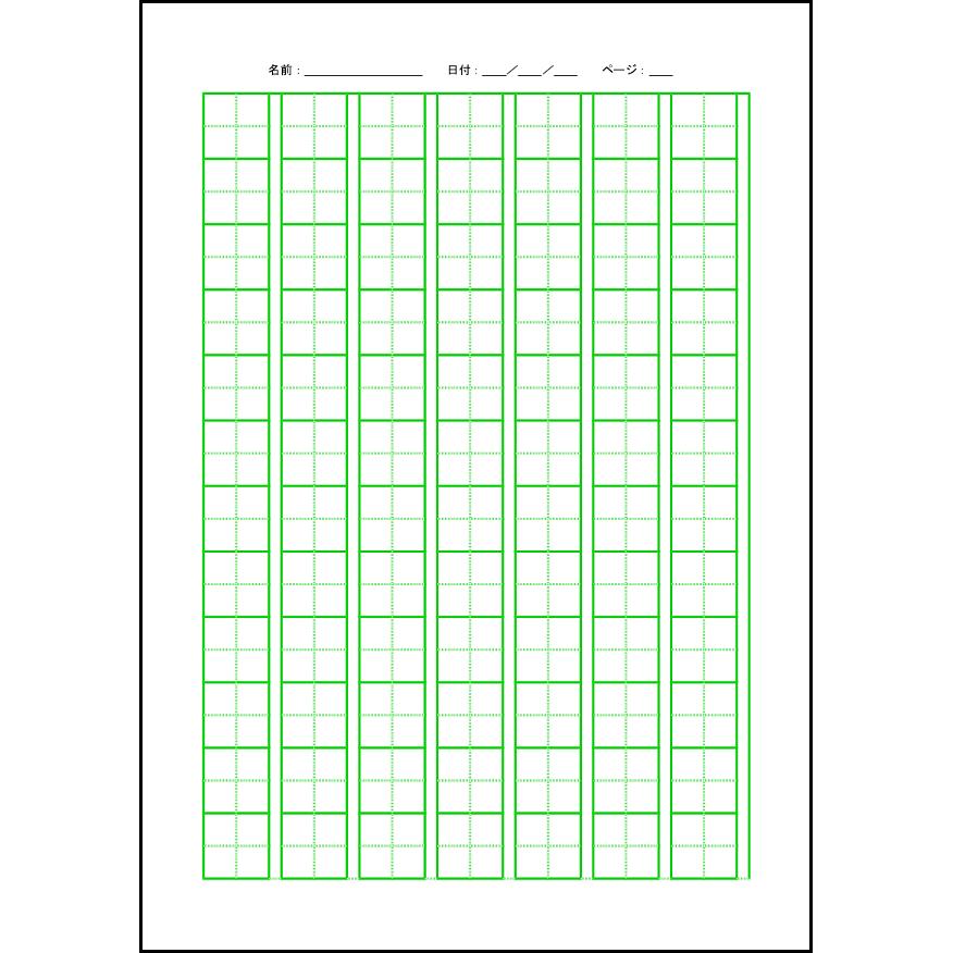 ... (ホウフリンク)〜LibreOffice活用サイト